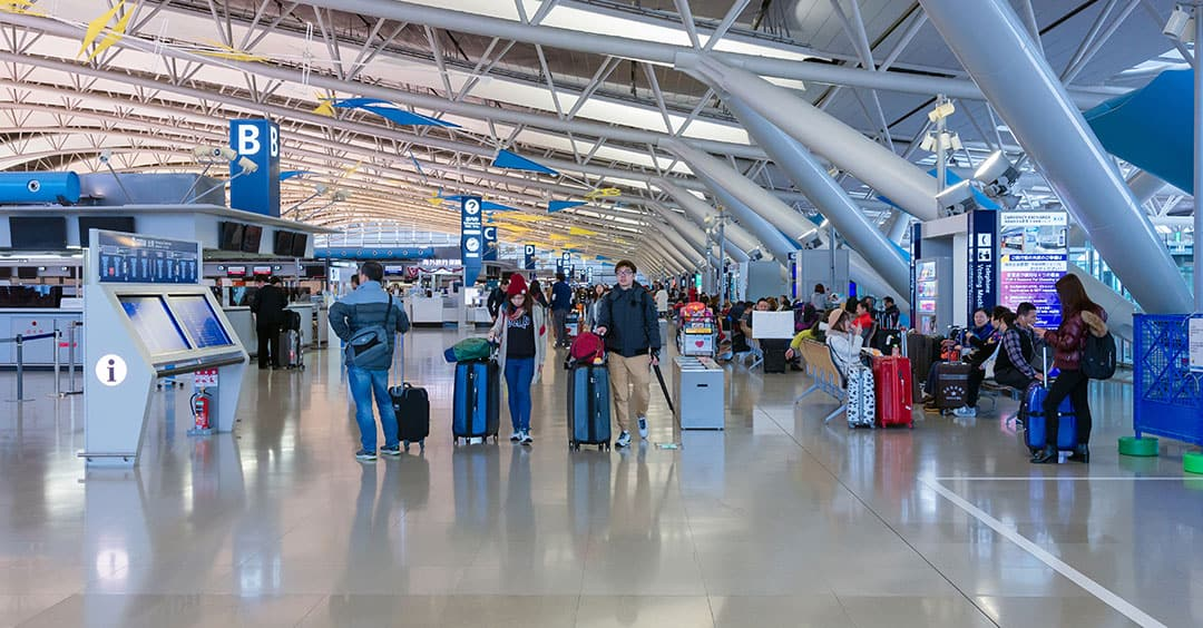 Kyoto Airport Guide