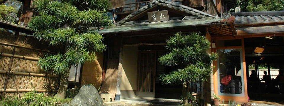 Yoshimizu