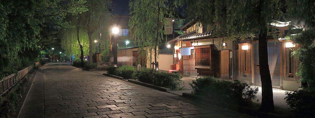 Gion at Night