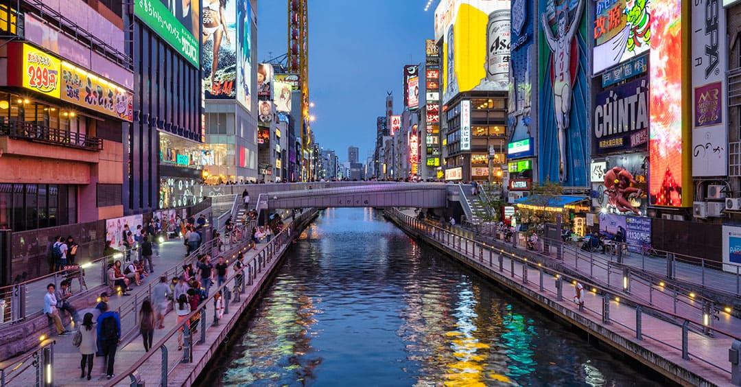 Dotonbori Entertainment District in Osaka