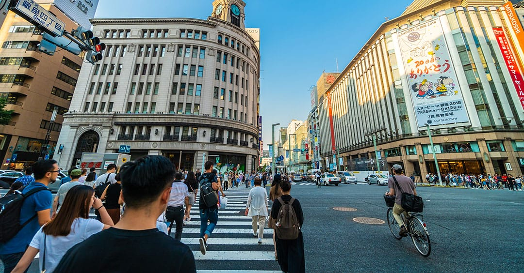 Ginza Shopping District in Tokyo